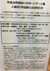 20161027_06