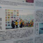 今日のデイケアは、百島の、アートベースを見に行きました。